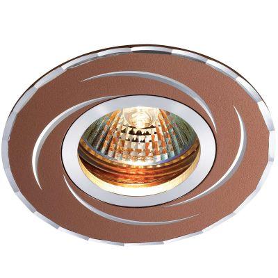 Novotech VOODOO 369770 Точечный встраиваемый светильникКруглые<br>Встраиваемый светильник модели Novotech 369770 из серии VOODOO отличается следующим качеством: Светильник произведен из алюминия. Это лёгкий металл, основными  достоинствами которого являются — устойчивость к практически всем видам негативного воздействия окружающей среды, коррозии, небольшой вес, по сравнению с другими видами металла и   экологическая безопасность материала.<br><br>S освещ. до, м2: 2<br>Тип лампы: галогенная<br>Тип цоколя: GU5.3 (MR16)<br>MAX мощность ламп, Вт: 50<br>Диаметр, мм мм: 95<br>Диаметр врезного отверстия, мм: 65<br>Расстояние от стены, мм: 2<br>Высота, мм: 20<br>Цвет арматуры: бежевый