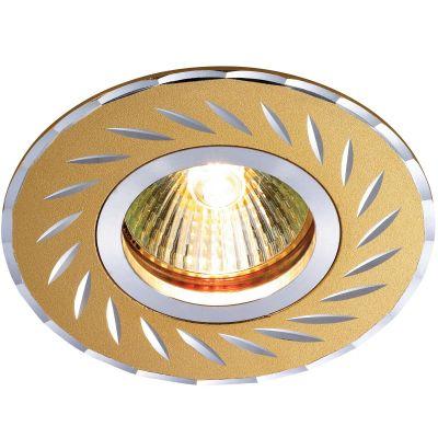 Novotech VOODOO 369772 Точечный встраиваемый светильникКруглые<br>Встраиваемый светильник модели Novotech 369772 из серии VOODOO отличается следующим качеством: Светильник произведен из алюминия. Это лёгкий металл, основными  достоинствами которого являются — устойчивость к практически всем видам негативного воздействия окружающей среды, коррозии, небольшой вес, по сравнению с другими видами металла и   экологическая безопасность материала.<br><br>S освещ. до, м2: 2<br>Тип лампы: галогенная<br>Тип цоколя: GU5.3 (MR16)<br>MAX мощность ламп, Вт: 50<br>Диаметр, мм мм: 95<br>Диаметр врезного отверстия, мм: 65<br>Расстояние от стены, мм: 2<br>Высота, мм: 20<br>Цвет арматуры: Золотой