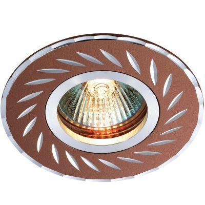 Novotech VOODOO 369773 Точечный встраиваемый светильникКруглые<br>Встраиваемый светильник модели Novotech 369773 из серии VOODOO отличается следующим качеством: Светильник произведен из алюминия. Это лёгкий металл, основными  достоинствами которого являются — устойчивость к практически всем видам негативного воздействия окружающей среды, коррозии, небольшой вес, по сравнению с другими видами металла и   экологическая безопасность материала.<br><br>S освещ. до, м2: 2<br>Тип лампы: галогенная<br>Тип цоколя: GU5.3 (MR16)<br>MAX мощность ламп, Вт: 50<br>Диаметр, мм мм: 95<br>Диаметр врезного отверстия, мм: 65<br>Расстояние от стены, мм: 2<br>Высота, мм: 20<br>Цвет арматуры: бежевый