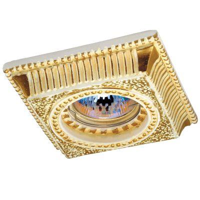 Novotech SANDSTONE 369831 Точечный встраиваемый светильникДекоративные<br>Встраиваемые светильники – популярное осветительное оборудование, которое можно использовать в качестве основного источника или в дополнение к люстре. Они позволяют создать нужную атмосферу атмосферу и привнести в интерьер уют и комфорт. <br> Интернет-магазин «Светодом» предлагает стильный встраиваемый светильник Novotech 369831. Данная модель достаточно универсальна, поэтому подойдет практически под любой интерьер. Перед покупкой не забудьте ознакомиться с техническими параметрами, чтобы узнать тип цоколя, площадь освещения и другие важные характеристики. <br> Приобрести встраиваемый светильник Novotech 369831 в нашем онлайн-магазине Вы можете либо с помощью «Корзины», либо по контактным номерам. Мы развозим заказы по Москве, Екатеринбургу и остальным российским городам.<br><br>S освещ. до, м2: 2<br>Тип лампы: галогенная<br>Тип цоколя: GU5.3 (MR16)<br>MAX мощность ламп, Вт: 50<br>Диаметр, мм мм: 110<br>Диаметр врезного отверстия, мм: 65<br>Расстояние от стены, мм: 25<br>Высота, мм: 40<br>Оттенок (цвет): золото<br>Цвет арматуры: желтый