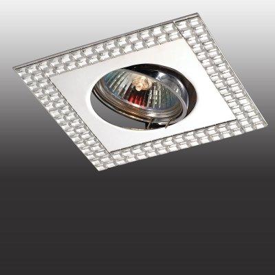 Светильник Novotech 369836Декоративные<br><br><br>Тип товара: Точечный встраиваемый светильник<br>Тип лампы: галогенная<br>Тип цоколя: GU5.3 (MR16)<br>Ширина, мм: 103<br>MAX мощность ламп, Вт: 50<br>Диаметр врезного отверстия, мм: 70<br>Длина, мм: 103<br>Высота, мм: 26<br>Оттенок (цвет): зеркальный<br>Цвет арматуры: серебристый