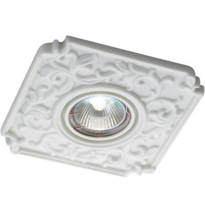 Novotech FARFOR 369865 Встраиваемый светильник
