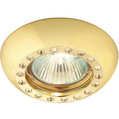 Novotech SHINE 369877 Встраиваемый светильникКруглые<br>Встраиваемые светильники – популярное осветительное оборудование, которое можно использовать в качестве основного источника или в дополнение к люстре. Они позволяют создать нужную атмосферу атмосферу и привнести в интерьер уют и комфорт.   Интернет-магазин «Светодом» предлагает стильный встраиваемый светильник Novotech 369877. Данная модель достаточно универсальна, поэтому подойдет практически под любой интерьер. Перед покупкой не забудьте ознакомиться с техническими параметрами, чтобы узнать тип цоколя, площадь освещения и другие важные характеристики.   Приобрести встраиваемый светильник Novotech 369877 в нашем онлайн-магазине Вы можете либо с помощью «Корзины», либо по контактным номерам. Мы развозим заказы по Москве, Екатеринбургу и остальным российским городам.<br><br>S освещ. до, м2: 3<br>Тип лампы: галогенная<br>Тип цоколя: GU5.3 (MR16)<br>Количество ламп: 1<br>MAX мощность ламп, Вт: 50<br>Диаметр, мм мм: 90<br>Диаметр врезного отверстия, мм: 80<br>Высота, мм: 50