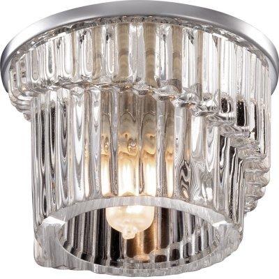 Novotech DEW 369900 Встраиваемый светильникХрустальные<br>Декоративный встраиваемый светильник модели Novotech 369900 из серии DEW отличается следующим качеством: Основание светильника сделано из металла. Это популярный и востребованный материал благодаря ряду качеств. К ним относится: повышенная прочность, износостойкость и долговечность. Любому интерьеру они придадут солидности и завершенности, помогут расставить акценты. Плафон изготовлен из хрусталя.  Он обладает высоким показателем плотности, прозрачности и блеска. Благодаря содержанию свинца (не менее 30%) и определённому подбору углов, образуемых гранями, изделия из хрусталя отличаются необыкновенно яркой, многоцветной игрой света, чарующей магией красоты, совершенства и роскоши.<br><br>S освещ. до, м2: 3<br>Тип лампы: галогенная<br>Тип цоколя: G9<br>Количество ламп: 1<br>MAX мощность ламп, Вт: 40<br>Диаметр, мм мм: 75<br>Диаметр врезного отверстия, мм: 60<br>Цвет арматуры: серебристый