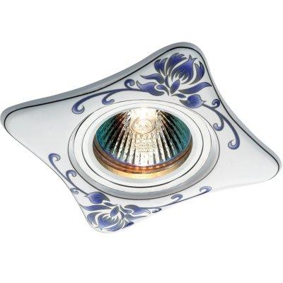 Novotech CERAMIC 369927 Встраиваемый светильникКвадратные встраиваемые светильники<br>Декоративный встраиваемый светильник модели Novotech 369927 из серии CERAMIC отличается следующим качеством: Основание светильника - алюминий. Это лёгкий металл, основными  достоинствами которого являются — устойчивость к практически всем видам негативного воздействия окружающей среды, коррозии, небольшой вес, по сравнению с другими видами металла и   экологическая безопасность материала.  Плафон светильника, сделан из керамики. Этот материал отличает изящество форм, различные приемы передачи тончайших линий и деталей. Они ассоциируется с элегантностью, красотой и гармонией. Это широко распространенный и очень древний вид народного художественного ремесла, использующего легко доступный природный материал – глину. Глина добывается из верхних слоёв.<br><br>S освещ. до, м2: 3<br>Тип лампы: галогенная<br>Тип цоколя: GU5.3 (MR16)<br>Количество ламп: 1<br>Диаметр, мм мм: 95<br>Диаметр врезного отверстия, мм: 65<br>MAX мощность ламп, Вт: 50