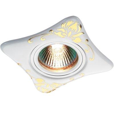 Novotech CERAMIC 369929 Встраиваемый светильникКвадратные<br>Декоративный встраиваемый светильник модели Novotech 369929 из серии CERAMIC отличается следующим качеством: Основание светильника произведено из алюминия. Это лёгкий металл, основными  достоинствами которого являются — устойчивость к практически всем видам негативного воздействия окружающей среды, коррозии, небольшой вес, по сравнению с другими видами металла и   экологическая безопасность материала.  Плафон светильника, сделан из керамики. Этот материал отличает изящество форм, различные приемы передачи тончайших линий и деталей. Они ассоциируется с элегантностью, красотой и гармонией. Это широко распространенный и очень древний вид народного художественного ремесла, использующего легко доступный природный материал – глину. Глина добывается из верхних слоёв.<br><br>S освещ. до, м2: 3<br>Тип лампы: галогенная<br>Тип цоколя: GU5.3 (MR16)<br>Количество ламп: 1<br>MAX мощность ламп, Вт: 50<br>Диаметр, мм мм: 95<br>Диаметр врезного отверстия, мм: 65