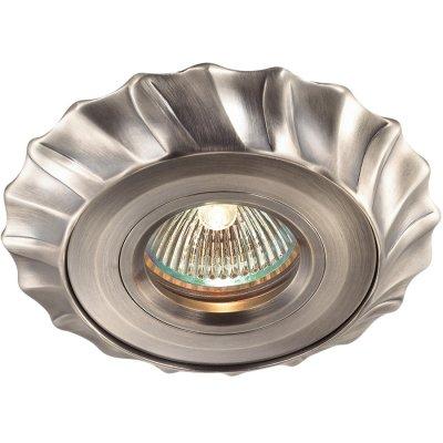 Novotech VINTAGE 369943 Точечный встраиваемый светильникДекоративные<br>Встраиваемые светильники – популярное осветительное оборудование, которое можно использовать в качестве основного источника или в дополнение к люстре. Они позволяют создать нужную атмосферу атмосферу и привнести в интерьер уют и комфорт. <br> Интернет-магазин «Светодом» предлагает стильный встраиваемый светильник Novotech 369943. Данная модель достаточно универсальна, поэтому подойдет практически под любой интерьер. Перед покупкой не забудьте ознакомиться с техническими параметрами, чтобы узнать тип цоколя, площадь освещения и другие важные характеристики. <br> Приобрести встраиваемый светильник Novotech 369943 в нашем онлайн-магазине Вы можете либо с помощью «Корзины», либо по контактным номерам. Мы развозим заказы по Москве, Екатеринбургу и остальным российским городам.<br><br>Тип лампы: галогенная<br>Тип цоколя: GU5.3 (MR16)<br>MAX мощность ламп, Вт: 50<br>Диаметр, мм мм: 120<br>Диаметр врезного отверстия, мм: 90