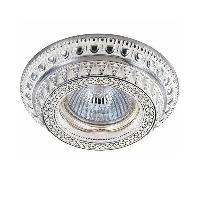 Novotech VINTAGE 370010 Встраиваемый светильникКруглые<br>Декоративный встраиваемый светильник модели Novotech 370010 из серии VINTAGE отличается следующим качеством: Светильник произведен  из сплава цинка. Благодаря сравнительно высоким механическим и литейным качествам, изделия, выполненные из сплава цинка, отличаются высокой точностью деталей декора со сложной конфигурацией. Так же он обладает антикоррозийными свойствами.<br><br>S освещ. до, м2: 3<br>Тип лампы: галогенная/LED<br>Тип цоколя: GU5.3 (MR16)<br>Количество ламп: 1<br>MAX мощность ламп, Вт: 50<br>Диаметр, мм мм: 102<br>Диаметр врезного отверстия, мм: 70<br>Высота, мм: 22<br>Цвет арматуры: серебристый