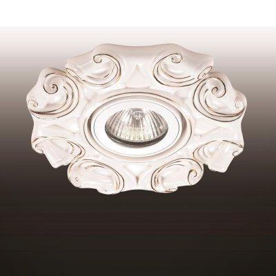Светильник Novotech 370042Круглые<br><br><br>S освещ. до, м2: 3<br>Тип товара: Встраиваемый светильник<br>Тип лампы: галогенная/LED<br>Тип цоколя: GU5.3 (MR16)<br>Количество ламп: 1<br>MAX мощность ламп, Вт: 50<br>Диаметр, мм мм: 140<br>Диаметр врезного отверстия, мм: 70<br>Высота, мм: 20<br>Цвет арматуры: белый с золотистой патиной