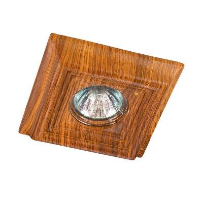 Novotech PATTERN 370090 Встраиваемый светильникПод дерево<br>Декоративный встраиваемый светильник модели Novotech 370090 из серии PATTERN отличается следующим качеством: Светильник произведён из натурального камня песчаника. Его главные преимущества -  долговечность, уникальные экологические и бактерицидные качества, чистота цвета, однородность структуры, малое влагопоглощение.<br><br>S освещ. до, м2: 3<br>Тип лампы: галогенная/LED<br>Тип цоколя: GU5.3 (MR16)<br>Количество ламп: 1<br>Ширина, мм: 110<br>MAX мощность ламп, Вт: 50<br>Диаметр врезного отверстия, мм: 65<br>Длина, мм: 110<br>Высота, мм: 20<br>Цвет арматуры: деревянный