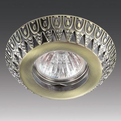 Светильник встраиваемый Novotech 370248 FORZAКруглые<br><br><br>Тип товара: Светильник встраиваемый<br>Тип лампы: галогенная/LED<br>Тип цоколя: GX5.3<br>MAX мощность ламп, Вт: 50<br>Диаметр, мм мм: 100<br>Диаметр врезного отверстия, мм: 65<br>Высота, мм: 40<br>Цвет арматуры: бронзовый
