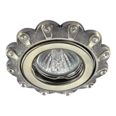 Novotech GRAIN 370301 Встраиваемый светильникКруглые<br>Встраиваемые светильники – популярное осветительное оборудование, которое можно использовать в качестве основного источника или в дополнение к люстре. Они позволяют создать нужную атмосферу атмосферу и привнести в интерьер уют и комфорт.   Интернет-магазин «Светодом» предлагает стильный встраиваемый светильник Novotech 370301. Данная модель достаточно универсальна, поэтому подойдет практически под любой интерьер. Перед покупкой не забудьте ознакомиться с техническими параметрами, чтобы узнать тип цоколя, площадь освещения и другие важные характеристики.   Приобрести встраиваемый светильник Novotech 370301 в нашем онлайн-магазине Вы можете либо с помощью «Корзины», либо по контактным номерам. Мы доставляем заказы по Москве, Екатеринбургу и остальным российским городам.<br><br>Тип товара: Встраиваемый светильник<br>Тип лампы: галогенная/LED<br>Тип цоколя: GX5.3<br>MAX мощность ламп, Вт: 50<br>Диаметр, мм мм: 110<br>Диаметр врезного отверстия, мм: 75