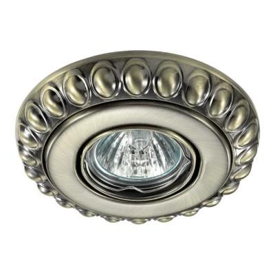 Встраиваемый стандартный поворотный светильник Novotech 370304Круглые<br><br><br>Тип товара: Встраиваемый поворотный светильник<br>Тип лампы: галогенная/LED<br>Тип цоколя: GX5.3<br>MAX мощность ламп, Вт: 50<br>Диаметр, мм мм: 118<br>Диаметр врезного отверстия, мм: 75