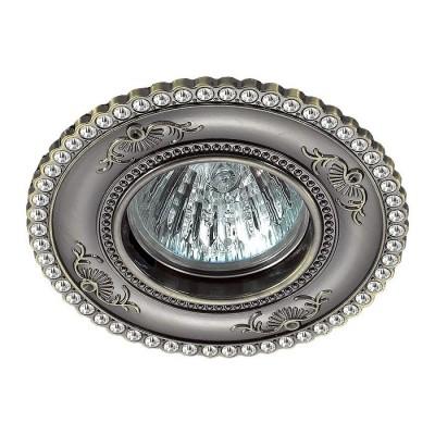 Встраиваемый декоративный светильник Novotech 370341Круглые<br><br><br>Тип товара: Встраиваемый декоративный светильник<br>Тип лампы: галогенная/LED<br>Тип цоколя: GX5.3<br>MAX мощность ламп, Вт: 50<br>Диаметр, мм мм: 105<br>Диаметр врезного отверстия, мм: 70