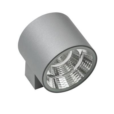 Светильник Lightstar 370594 PAROУличные настенные светильники<br><br><br>Цветовая t, К: 4000<br>Тип лампы: LED - светодиодная<br>Тип цоколя: LED, встроенные светодиоды<br>Цвет арматуры: серый<br>Количество ламп: 1<br>Ширина, мм: 150<br>Расстояние от стены, мм: 152<br>Высота, мм: 90<br>Оттенок (цвет): серый<br>MAX мощность ламп, Вт: 20