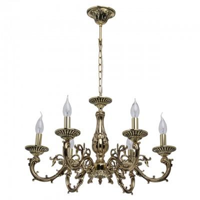 Светильник Mw-light 371014406Подвесные<br><br><br>S освещ. до, м2: 12<br>Тип лампы: накаливания / энергосбережения / LED-светодиодная<br>Тип цоколя: E14<br>Цвет арматуры: золотой<br>Количество ламп: 6<br>Диаметр, мм мм: 640<br>Высота, мм: 700<br>MAX мощность ламп, Вт: 40
