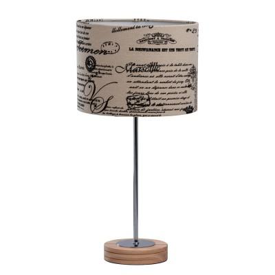 Настольная лампа Mw light 380033801 УютСовременные<br>Описание модели 380033801: Стильный светильник из коллекции «Уют» станет прекрасным дополнением современного интерьера. Надежное основание из натурального дерева гевеи образует гармоничный дуэт в сочетании с изящной хромированной ножкой и текстильным абажуром, украшенным модным «газетным» принтом, который привнесет в обстановку романтику 40-х годов прошлого века. Такая лампа отлично дополнит как сдержанную обстановку рабочего кабинета, так и расслабляющую атмосферу спальной комнаты.<br><br>S освещ. до, м2: 2<br>Тип лампы: накаливания / энергосбережения / LED-светодиодная<br>Тип цоколя: E27<br>Количество ламп: 1<br>MAX мощность ламп, Вт: 40<br>Диаметр, мм мм: 240<br>Высота, мм: 490