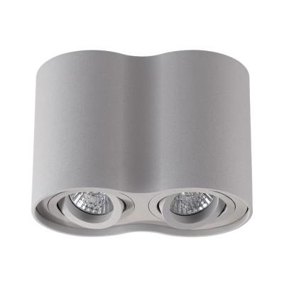 Светильник Odeon light 3831/2Cсветильники стаканы потолочные<br>Интерьер в серых тонах обеспечит комфортное пространство для восстановления сил. В урбанистическом лофте этот  цвет почти всегда играет ведущую роль, и его нейтральность позволяет дополнить его любыми оттенками. Функциональная и популярная серия Pillaron со сменными лампами - теперь в новом графитовом  цвете!