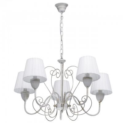 Светильник De Markt 448013205Подвесные<br><br><br>Тип лампы: Накаливания / энергосбережения / светодиодная<br>Тип цоколя: E14<br>Цвет арматуры: белый<br>Количество ламп: 5<br>Диаметр, мм мм: 640<br>Высота, мм: 820<br>MAX мощность ламп, Вт: 40