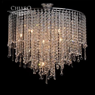 Люстра Chiaro 464016210 БризКаскадные<br>Восхитительное сияние демонстрирует нам потолочный светильник из коллекции Бриз! Люстра с таким роскошным декором подойдёт для интерьерного пространства в стилях ар-деко, неоклассика, эклектика или фьюжен. Облегчённое металлическое основание цвета хрома округлое в диаметре, служит основой для крепления хрустальных подвесок, расположенных каскадами. В блистающем от ярких световых переливов светильнике из коллекции Бриз используется хрусталь 4-х видов огранки! Люстра снабжена галогеновыми лампочками с цоколем G9 и имеет хорошие параметры освещённости пространства до 20 кв.м<br><br>Установка на натяжной потолок: Да<br>S освещ. до, м2: 20<br>Крепление: Крюк<br>Тип лампы: Галогеновая<br>Тип цоколя: G9<br>Количество ламп: 10<br>MAX мощность ламп, Вт: 40<br>Диаметр, мм мм: 600<br>Высота, мм: 670<br>Поверхность арматуры: глянцевый<br>Цвет арматуры: серебристый<br>Общая мощность, Вт: 400