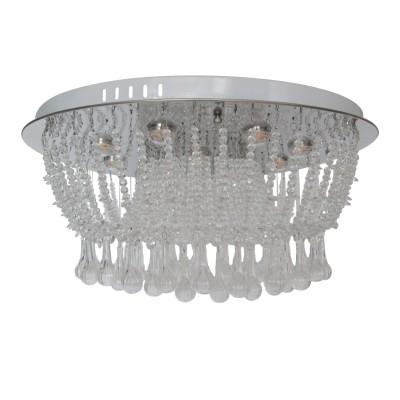 Светильник Mw-light 464018309Потолочные<br><br><br>Цветовая t, К: 3000<br>Тип лампы: LED<br>Цвет арматуры: серебристый<br>Диаметр, мм мм: 600<br>Высота, мм: 270