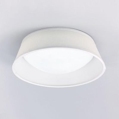 Потолочный светильник Mantra 4960EОжидается<br><br><br>Цвет арматуры: белый