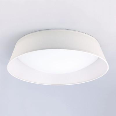 Потолочный светильник Mantra 4962EОжидается<br><br><br>Цвет арматуры: белый