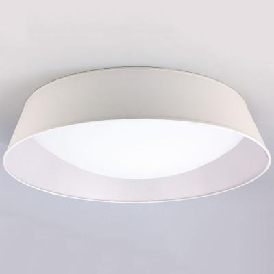 Потолочный светильник Mantra 4963EОжидается<br><br><br>Цвет арматуры: белый