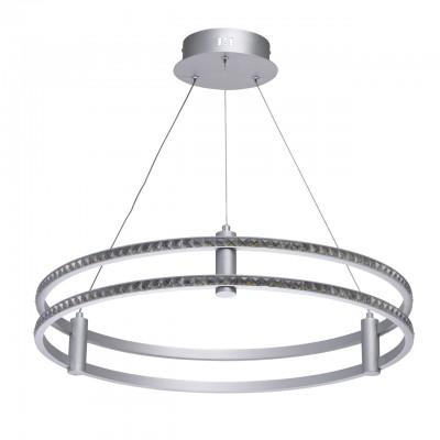 Светильник Regenbogen 498013601подвесные люстры хай тек<br><br><br>S освещ. до, м2: 13<br>Цветовая t, К: 4000/4200<br>Тип лампы: LED-светодиодная<br>Тип цоколя: LED<br>Цвет арматуры: серебристый<br>Количество ламп: 1<br>Диаметр, мм мм: 600<br>Высота, мм: 1700