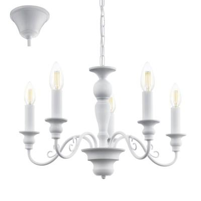 Eglo CAPOSILE 49851 ЛюстраПодвесные<br>Люстра CAPOSILE, 5х40W (E14), ?545, H1100, сталь, белый применяется преимущественно в домашнем освещении с использованием стандартных выключателей и переключателей для сетей 220V.<br><br>Установка на натяжной потолок: Да<br>S освещ. до, м2: 10<br>Тип цоколя: E14<br>Количество ламп: 5<br>MAX мощность ламп, Вт: 40<br>Диаметр, мм мм: 545<br>Высота, мм: 1100<br>Цвет арматуры: белый