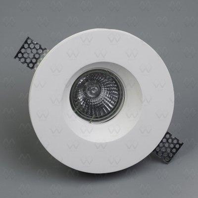 Люстра Mw light 499010201 БарутГипсовые<br>Встраиваемые светильники – популярное осветительное оборудование, которое можно использовать в качестве основного источника или в дополнение к люстре. Они позволяют создать нужную атмосферу атмосферу и привнести в интерьер уют и комфорт.   Интернет-магазин «Светодом» предлагает стильный встраиваемый светильник Mw light 499010201 Барут. Данная модель достаточно универсальна, поэтому подойдет практически под любой интерьер. Перед покупкой не забудьте ознакомиться с техническими параметрами, чтобы узнать тип цоколя, площадь освещения и другие важные характеристики.   Приобрести встраиваемый светильник Mw light 499010201 Барут в нашем онлайн-магазине Вы можете либо с помощью «Корзины», либо по контактным номерам. Мы развозим заказы по Москве, Екатеринбургу и остальным российским городам.<br><br>S освещ. до, м2: 2<br>Тип лампы: галогенная<br>Тип цоколя: G5.3<br>Количество ламп: 1<br>MAX мощность ламп, Вт: 35<br>Диаметр, мм мм: 130<br>Высота, мм: 50<br>Цвет арматуры: белый<br>Общая мощность, Вт: 35