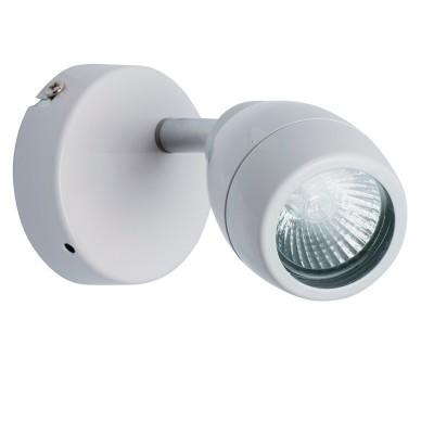 Светильник поворотный спот Mw light 509023201 АкваОдиночные<br>Описание модели 509023201: Особам, идущим в ногу со временем и отдающим предпочтение современным, функциональным светильникам, споты из коллекции «Аква», несомненно, придутся по душе. Металлическое основание окрашено в белый цвет. Привлекают высокие параметры освещенности модели, которые достигаются благодаря галогеновым  лампам, идущим в комплекте. Минималистичный, строгий дизайн, классический цвет светильника позволяют ему хорошо смотреться в любом интерьере, обставленном в соответствии с веяниями современной моды. Группа таких светильников будет идеальна  для создания зональной подсветки. Площадь освещения порядка 7 кв.м.<br><br>S освещ. до, м2: 1<br>Рекомендуемые колбы ламп: полусферическая с рефлектором<br>Цветовая t, К: 2800-3200 K<br>Тип лампы: галогенная/LED<br>Тип цоколя: GU10<br>Цвет арматуры: белый<br>Количество ламп: 1<br>Ширина, мм: 80<br>Длина, мм: 110<br>Высота, мм: 160<br>Поверхность арматуры: матовый<br>MAX мощность ламп, Вт: 28<br>Общая мощность, Вт: 28