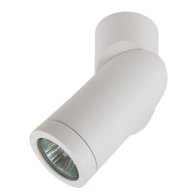 Светильник Lightstar 51016 ILLUMOодиночные споты<br>Точечный светильник Illumo F не раз становился героем программы «Квартирный вопрос». Его уникальная поворотная конструкция позволяет менять направление света по необходимости. Матовая поверхность не собирает пыль и легко очищается от загрязнений, а также прекрасно вписывается в любой стиль интерьера. Направленный свет – идеальный вариант рабочего освещения в кухне или гостиной.<br><br>Светильники-споты – это оригинальные изделия с современным дизайном. Они позволяют не ограничивать свою фантазию при выборе освещения для интерьера. Такие модели обеспечивают достаточно качественный свет. Благодаря компактным размерам Вы можете использовать несколько спотов для одного помещения. <br>Интернет-магазин «Светодом» предлагает необычный светильник-спот Lightstar 51016 по привлекательной цене. Эта модель станет отличным дополнением к люстре, выполненной в том же стиле. Перед оформлением заказа изучите характеристики изделия. <br>Купить светильник-спот Lightstar 51016 в нашем онлайн-магазине Вы можете либо с помощью формы на сайте, либо по указанным выше телефонам. Обратите внимание, что у нас склады не только в Москве и Екатеринбурге, но и других городах России.<br><br>S освещ. до, м2: 3<br>Тип лампы: галогенная/LED<br>Тип цоколя: GU10<br>Цвет арматуры: белый<br>Количество ламп: 1<br>Диаметр, мм мм: 60<br>Высота, мм: 157<br>MAX мощность ламп, Вт: 50