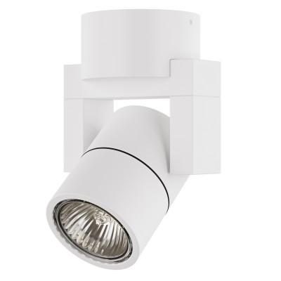 Lightstar ILLUMO 51046 СветильникОдиночные<br>Светильники-споты – это оригинальные изделия с современным дизайном. Они позволяют не ограничивать свою фантазию при выборе освещения для интерьера. Такие модели обеспечивают достаточно качественный свет. Благодаря компактным размерам Вы можете использовать несколько спотов для одного помещения. <br>Интернет-магазин «Светодом» предлагает необычный светильник-спот Lightstar 51046 по привлекательной цене. Эта модель станет отличным дополнением к люстре, выполненной в том же стиле. Перед оформлением заказа изучите характеристики изделия. <br>Купить светильник-спот Lightstar 51046 в нашем онлайн-магазине Вы можете либо с помощью формы на сайте, либо по указанным выше телефонам. Обратите внимание, что у нас склады не только в Москве и Екатеринбурге, но и других городах России.<br><br>Тип лампы: галогенная/LED<br>Тип цоколя: GU10<br>Количество ламп: 1<br>Ширина, мм: 90<br>MAX мощность ламп, Вт: 50<br>Размеры: L90 H143 W56, врезные размеры<br>Длина, мм: 56<br>Высота, мм: 148<br>Оттенок (цвет): белый<br>Цвет арматуры: белый