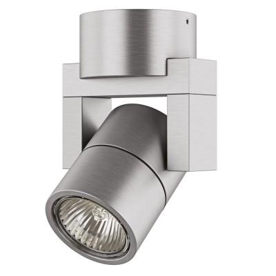 Lightstar ILLUMO 51049 СветильникОдиночные<br>Светильники-споты – это оригинальные изделия с современным дизайном. Они позволяют не ограничивать свою фантазию при выборе освещения для интерьера. Такие модели обеспечивают достаточно качественный свет. Благодаря компактным размерам Вы можете использовать несколько спотов для одного помещения. <br>Интернет-магазин «Светодом» предлагает необычный светильник-спот Lightstar 51049 по привлекательной цене. Эта модель станет отличным дополнением к люстре, выполненной в том же стиле. Перед оформлением заказа изучите характеристики изделия. <br>Купить светильник-спот Lightstar 51049 в нашем онлайн-магазине Вы можете либо с помощью формы на сайте, либо по указанным выше телефонам. Обратите внимание, что у нас склады не только в Москве и Екатеринбурге, но и других городах России.<br><br>Тип лампы: галогенная/LED<br>Тип цоколя: GU10<br>Количество ламп: 1<br>Ширина, мм: 90<br>MAX мощность ламп, Вт: 50<br>Размеры: L90 H143 W56, врезные размеры<br>Длина, мм: 56<br>Высота, мм: 148<br>Оттенок (цвет): стальной<br>Цвет арматуры: серебристый