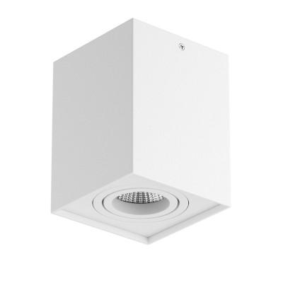 Светильник Lightstar 52076 RETTANGOквадратные светильники<br>Крепление: a70; Внешние габариты: L+W98*98 H127; Материал - основание/плафон: металл; Цвет-основание/плафон: белый; Лампа: 220В Gu10 max 50Вт<br><br>Крепление: планка<br>Тип лампы: галогенная/LED - светодиодная<br>Тип цоколя: GU10<br>Цвет арматуры: белый<br>Количество ламп: 1<br>Ширина, мм: 98<br>Размеры основания, мм: 98/98<br>Длина, мм: 98<br>Высота, мм: 127<br>Поверхность арматуры: матовая<br>Оттенок (цвет): белый<br>MAX мощность ламп, Вт: 50