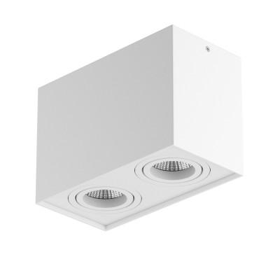 Светильник Lightstar 52086 RETTANGOпрямоугольные светильники<br><br><br>Тип лампы: галогенная/LED - светодиодная<br>Тип цоколя: GU10<br>Количество ламп: 2<br>Ширина, мм: 98<br>Длина, мм: 188<br>Высота, мм: 127<br>Поверхность арматуры: матовая<br>Оттенок (цвет): белый<br>MAX мощность ламп, Вт: 50