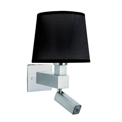 Настенный светильник бра Mantra 5234+5238+5170 BAHIAСовременные<br><br><br>Тип лампы: Накаливания / энергосбережения / светодиодная<br>Тип цоколя: E27/LED<br>Цвет арматуры: серебристый никель<br>Количество ламп: 2<br>Ширина, мм: 215<br>Расстояние от стены, мм: 200<br>Высота, мм: 334<br>MAX мощность ламп, Вт: 40/3