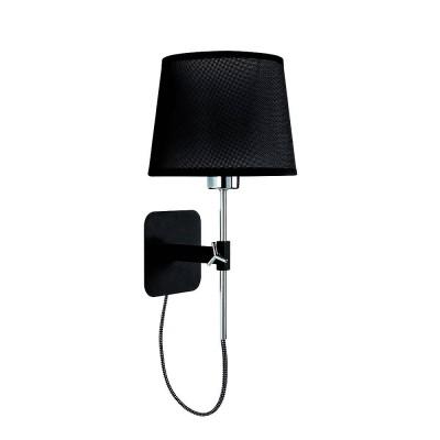 Настенный светильник бра Mantra 5319+5238 HABANAсовременные бра модерн<br><br><br>Тип лампы: Накаливания / энергосбережения / светодиодная<br>Тип цоколя: E27<br>Цвет арматуры: черный / серебристый хром<br>Количество ламп: 1<br>Ширина, мм: 200<br>Расстояние от стены, мм: 214<br>Высота, мм: 290 - 453<br>MAX мощность ламп, Вт: 13