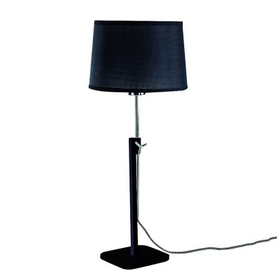Настольная лампа Mantra 5321+5323 HABANAСовременные настольные лампы модерн<br>Настольная лампа – это не просто источник дополнительного освещения, но и оригинальный элемент декора. Его можно установить в спальне, гостиной, кабинете и других комнатах. Интернет-магазин «Светодом» предлагает настольные лампы разных стилей по доступным ценам. Благодаря большому ассортименту Вы обязательно найдете в нашем каталоге именно ту модель, которую искали.   Настольная лампа Mantra 5321+5323 – прекрасный вариант для завершения интерьера. Ее можно включить одновременно с люстрой для более яркого освещения или без нее для создания уютной атмосферы, настраивающей на отдых.   Купить настольную лампу Mantra 5321+5323 Вы можете с помощью виртуальной «Корзины» или по контактным номерам, указанным на сайте.<br><br>Тип лампы: Накаливания / энергосбережения / светодиодная<br>Тип цоколя: E27<br>Цвет арматуры: черный / серебристый хром<br>Количество ламп: 1<br>Диаметр, мм мм: 240<br>Высота, мм: 411 - 574<br>MAX мощность ламп, Вт: 40