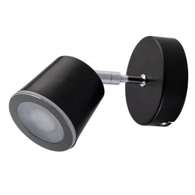 Светильник Mw-light 543021101Одиночные<br><br><br>Цветовая t, К: 3000<br>Тип лампы: LED<br>Тип цоколя: LED<br>Цвет арматуры: черный<br>Ширина, мм: 170<br>Длина, мм: 85<br>Высота, мм: 110<br>MAX мощность ламп, Вт: 4.5