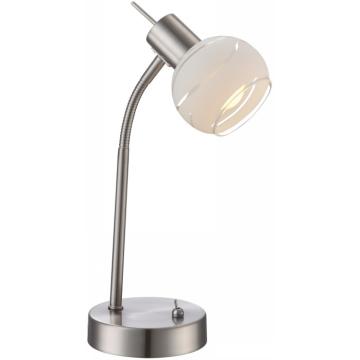 Светильник Globo 54341-1T ElliottНастольные лампы хай тек<br>Настольная лампа – это не просто источник дополнительного освещения, но и оригинальный элемент декора. Его можно установить в спальне, гостиной, кабинете и других комнатах. Интернет-магазин «Светодом» предлагает настольные лампы разных стилей по доступным ценам. Благодаря большому ассортименту Вы обязательно найдете в нашем каталоге именно ту модель, которую искали.   Настольная лампа Globo 54341-1T – прекрасный вариант для завершения интерьера. Ее можно включить одновременно с люстрой для более яркого освещения или без нее для создания уютной атмосферы, настраивающей на отдых.   Купить настольную лампу Globo 54341-1T Вы можете с помощью виртуальной «Корзины» или по контактным номерам, указанным на сайте.<br><br>S освещ. до, м2: 2<br>Тип лампы: накаливания / энергосбережения / LED-светодиодная<br>Тип цоколя: E14<br>Цвет арматуры: серебристый<br>Количество ламп: 1<br>Ширина, мм: 12<br>Длина, мм: 217<br>Высота, мм: 340<br>MAX мощность ламп, Вт: 4
