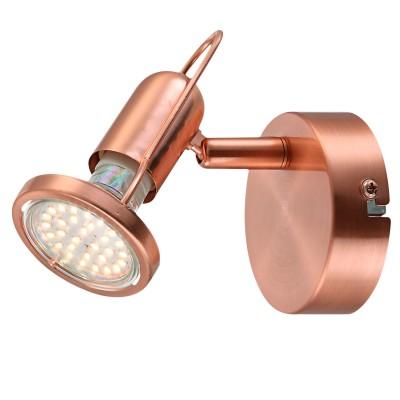 Светильник бра медный Globo 54383-1Одиночные<br>Светильники-споты – это оригинальные изделия с современным дизайном. Они позволяют не ограничивать свою фантазию при выборе освещения для интерьера. Такие модели обеспечивают достаточно качественный свет. Благодаря компактным размерам Вы можете использовать несколько спотов для одного помещения.  Интернет-магазин «Светодом» предлагает необычный светильник-спот Globo 54383-1 по привлекательной цене. Эта модель станет отличным дополнением к люстре, выполненной в том же стиле. Перед оформлением заказа изучите характеристики изделия.  Купить светильник-спот Globo 54383-1 в нашем онлайн-магазине Вы можете либо с помощью формы на сайте, либо по указанным выше телефонам. Обратите внимание, что мы предлагаем доставку не только по Москве и Екатеринбургу, но и всем остальным российским городам.<br><br>Тип лампы: галогенная/LED<br>Тип цоколя: GU10 LED<br>Количество ламп: 1<br>Ширина, мм: 110<br>MAX мощность ламп, Вт: 3<br>Длина, мм: 80<br>Высота, мм: 115<br>Цвет арматуры: желтый