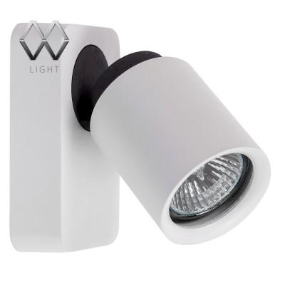 Светильник поворотный спот Mw light 545020401 АсторОдиночные<br>Описание модели 545020401: Добавлением изюминки для создания функционального пространства послужит использование спота для освещения. Споты из коллекции Астор станут прекрасным зональным и общим источником света и придадут определённый шарм своим внешним образом. Матовые металлические плафоны гармонично будут смотреться на фоне светлой отделки стен и потолка, или же контрастно подчёркнут всю глубину тёмных оттенков в отделке интерьера.<br><br>S освещ. до, м2: 3<br>Тип лампы: галогенная / LED-светодиодная<br>Тип цоколя: GU10<br>Цвет арматуры: белый<br>Количество ламп: 1<br>Ширина, мм: 70<br>Длина, мм: 140<br>Высота, мм: 130<br>MAX мощность ламп, Вт: 50<br>Общая мощность, Вт: 50