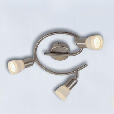 Люстра Globo 5453-3 CathyПоворотные<br><br><br>Установка на натяжной потолок: Ограничено<br>S освещ. до, м2: 8<br>Крепление: Планка<br>Тип товара: Светильник поворотный спот<br>Скидка, %: 59<br>Тип лампы: накаливания / энергосбережения / LED-светодиодная<br>Тип цоколя: E14<br>Количество ламп: 3<br>Ширина, мм: 300<br>MAX мощность ламп, Вт: 40<br>Диаметр, мм мм: 280<br>Высота, мм: 120<br>Цвет арматуры: серый