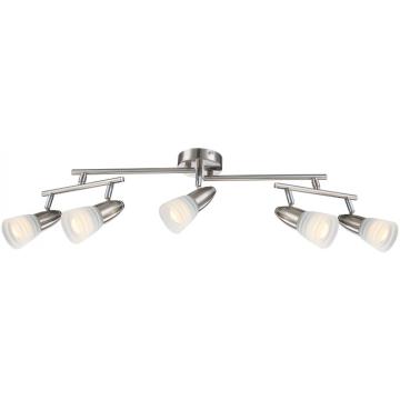 Светильник Globo 54536-5 CalebБолее 5 ламп<br>Светильники-споты – это оригинальные изделия с современным дизайном. Они позволяют не ограничивать свою фантазию при выборе освещения для интерьера. Такие модели обеспечивают достаточно качественный свет. Благодаря компактным размерам Вы можете использовать несколько спотов для одного помещения.  Интернет-магазин «Светодом» предлагает необычный светильник-спот Globo 54536-5 по привлекательной цене. Эта модель станет отличным дополнением к люстре, выполненной в том же стиле. Перед оформлением заказа изучите характеристики изделия.  Купить светильник-спот Globo 54536-5 в нашем онлайн-магазине Вы можете либо с помощью формы на сайте, либо по указанным выше телефонам. Обратите внимание, что у нас склады не только в Москве и Екатеринбурге, но и других городах России.<br><br>S освещ. до, м2: 1<br>Тип лампы: накал-я - энергосбер-я<br>Тип цоколя: E14 LED<br>Цвет арматуры: серебристый<br>Количество ламп: 5<br>Ширина, мм: 155<br>Длина, мм: 930<br>Высота, мм: 200<br>MAX мощность ламп, Вт: 4