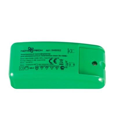 Трансформатор Novotech 546002Трансформаторы 220/12<br><br><br>Тип товара: Трансформатор<br>Ширина, мм: 49<br>MAX мощность ламп, Вт: 35-105W<br>Длина, мм: 109<br>Высота, мм: 35
