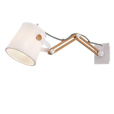 Настенный светильник бра Mantra 5466 NORDICA IIсветильники на штанге настенные<br><br><br>Тип лампы: Энергосберегающие (не входят в комплект)<br>Тип цоколя: E27<br>Цвет арматуры: белый<br>Количество ламп: 1<br>Ширина, мм: 186<br>Длина, мм: 300-680<br>Высота, мм: 220 (плафон 160)<br>MAX мощность ламп, Вт: 23