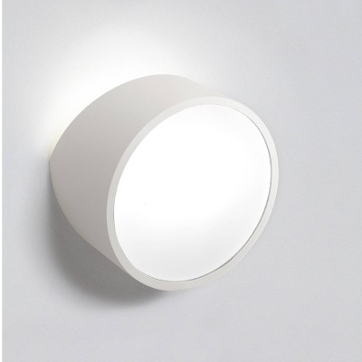 Настенный светильник бра Mantra 5480 MINIУличные настенные светильники<br><br><br>Тип лампы: LED (не входят в комплект)<br>Тип цоколя: G9<br>Цвет арматуры: белый<br>Количество ламп: 2<br>Диаметр, мм мм: 165<br>Длина, мм: 113<br>Высота, мм: 178