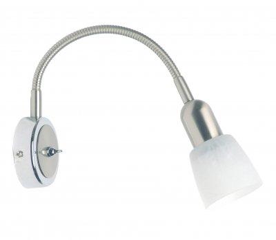 Светильник бра Brilliant 55390/77 SofiaГибкие<br><br><br>S освещ. до, м2: 2<br>Тип лампы: накаливания / энергосбережения / LED-светодиодная<br>Тип цоколя: E14<br>Цвет арматуры: серебристый<br>Количество ламп: 1<br>Диаметр, мм мм: 90<br>MAX мощность ламп, Вт: 40
